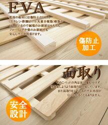 4つ折りすのこベッドセミダブルランキング入賞!最安値に挑戦中【送料無料】【02P27Jun14】