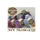 【ダイヤモンド毛糸】【ダイヤ アルパカドゥエ】10玉入りでお買い得。日本製