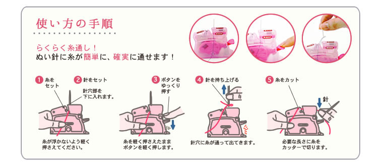 ★3cmゆうパケットメール便OK★クロバー【1...の紹介画像3