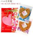 ハート煎餅2枚入袋(七味、醤油 各1枚入)| お菓子 バレン...