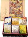 京都祇園萩月の人気のあられのお詰合せです。京あられ 『祇園セット20』(32袋入り)【和菓子(お詰め合わせ)】【化粧箱入り】【あられ】【せんべい】