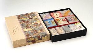 京あられ詰め合わせ『祇園セット30』(42袋入り)【化粧箱入】