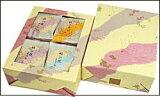 """大多数晶圆周一萩,诘合误三种! """"出生的生日庆祝结婚"""" , """"仏事,佛教服务""""提供。直接从园,京都!晶圆各种各样的陶器,以及亚静( 16包) ]箱子给你(给你)[『雅び焼詰め合わせ』(16袋入り)【RCP】お土産 挨"""