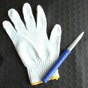 岩牡蠣のカキ開けセット(牡蠣開けナイフ・軍手(片手)のセット)