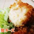 鮭チーズコロッケ480g(大サイズ80g×6個)外はサクサクッ!中はトロ〜リ鮭チーズ味♪鳥取境港産[冷凍]北陽冷蔵