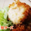 ショッピングラタン 鮭チーズコロッケ480g(大サイズ80g×6個)外はサクサクッ!中はトロ〜リ鮭チーズ味♪鳥取境港産[冷凍]北陽冷蔵