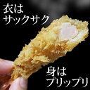 ジャンボ 海老フライ(エビフライ)(10尾入)【送...