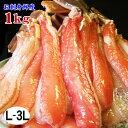 【2個購入で500円OFFクーポン】【L-3Lサイズ】☆活ズ...