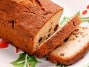 手作りパウンドケーキと4種類のクッキー詰合せ【手作り】【洋菓子】【ギフト】【母の日】