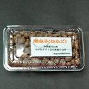 むかご 自然薯のムカゴ 200g 平成28年産新物!