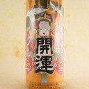 開運(かいうん) 特別純米 祝酒 1800ml[静岡県/土井酒造場/日本酒]【あす楽】【コンビニ受取