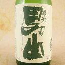 日本酒 ランキング 通販