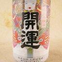【お中元 夏のギフト】開運(かいうん) 特別本醸造 祝酒 1800ml[静岡県/土井酒造