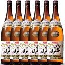 母の日 ギフト 八海山(はっかいさん) 特別本醸造 1800ml×6 一升瓶6本 新潟県 八海山