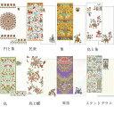 日本製 一筆箋 【日本製】 【ネコポスOK】 【ギフト】 【一筆箋】 【メモ】【雑貨】