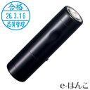 【 シヤチハタ 】X-stamper データネームEX15号 キャップ式(ブラック)(印面15.5mm丸)(別製品) XGL-15C /メール便送料無料