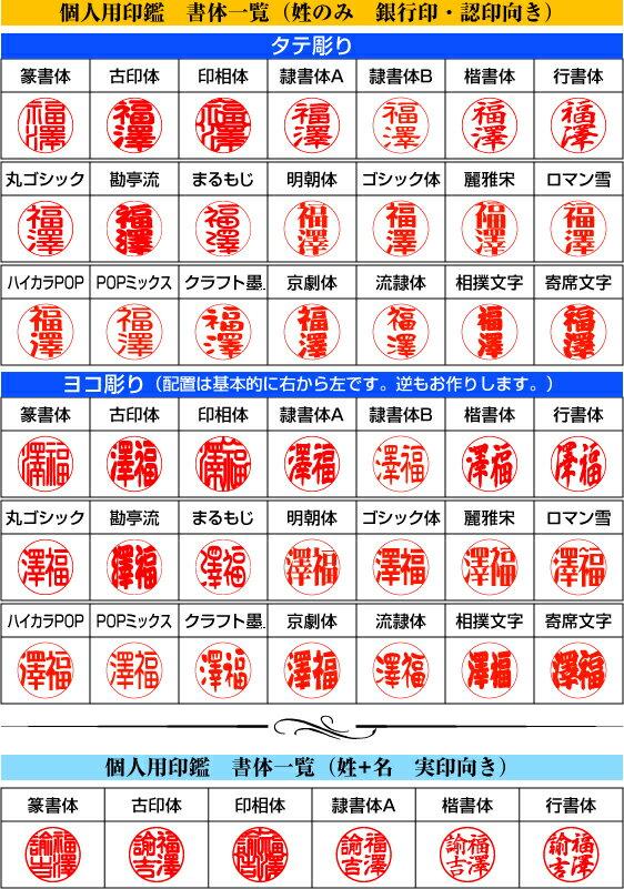 【CaseSet】銀行印・実印向/黒檀(こくた...の紹介画像3