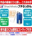 【シヤチハタ】X-stamper プチらっかん(別注/別製品)ブルー XL-PR1 【送料無料】 ★
