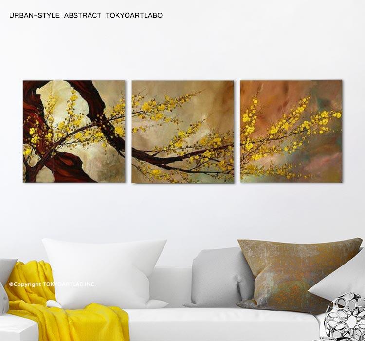 絵画インテリア黄色い花壁掛けおしゃれ油絵風水3枚組W180アートモダン玄関居間新築和室