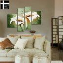 [割引クーポン配布中] 油絵 絵画【オランダカイウ】おしゃれ 壁掛け インテリア 絵 リビング W140cm 4枚組 花の絵 カラー 店舗 壁飾り 広い壁の装飾 大きいサイズ 白い花 油彩画