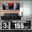 【絵画】抽象画W50cm・H70cm・3枚組 ディスプレイ用品 インテリア用 モダンアート玄関 リビングの壁にホテル オフィスに飾るモノトーン 黒 白黒