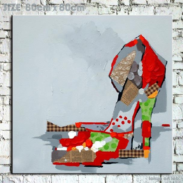 【オイルペイント】絵 絵画Enjoy! art! 赤い靴 ハイヒール【額無し】【大きい アート パネル】【かべ 壁飾り】デコレーション 壁掛け ノンフレーム [D] oil paint