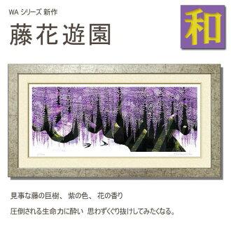 [紫藤花公園,日本風格的圖案是柔和的風格的作品受歡迎日本風格的日本紫藤花紫藤 [窪] 圖案繪畫藝術風格裝飾喬遷退休慶祝門風水