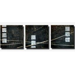 【SALE対象品】 絵画 内装用 インテリアアート 【黒 銀の抽象】3枚組全長1200mm 斬新な筆使いで描き出すモダンアートハーフ(小さい)size リビング 玄関の壁掛け インテリア 抽象 和風 和モダン一般住宅向け リフォーム リノベーション