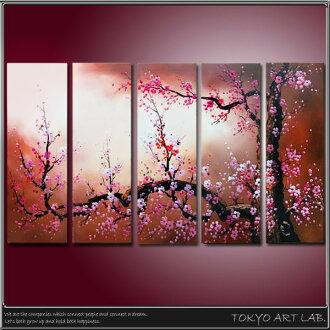 到房間的你李子樹油畫油畫手繪藝術 (親筆簽名) 和櫻桃日本現代繪畫 5 片集流行新風格油均勻的步驟去 ! 裝飾辦公室酒店在日本日本模式繪畫客廳牆上顯示組織結構圖 [fl] [wa] [XL]
