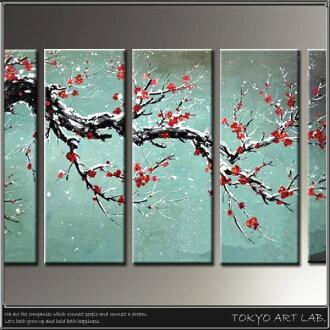 裝飾辦公室酒店在日本現代畫油畫手繪 (親筆簽名) 的紅李子花日本日本風格繪畫生活日本式的門牆顯示裝飾組織結構圖 [fl] [窪]