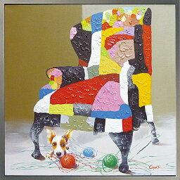 絵画\空間にユニークな彩りを/油絵【カラフルチェア】『椅子の表現が斬新であきない!』『意外と使い回しがきく絵です』カラフルな色合いが空間をパッと明るく!お子様の集まる店舗や施設向にも。ビビッド vivid 絵画