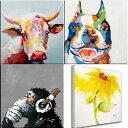 絵画 おしゃれ かわいい インテリア 絵 牛と犬の絵 ブルドッグ 壁掛け 人気 サル ひまわり テレビドラマ使用 油絵