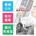 ショッピングTOTO アートフレーム 壁掛けWELCOME TO TOKYO-2 東京タワー 40角 額縁 手軽におしゃれ空間 リフォーム 東京土産
