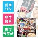 ショッピングTOTO 壁掛け 額入り アートパネル WELCOME TO TOKYO-4 アメ横 40角 額縁 手軽におしゃれ空間 リフォーム 東京土産
