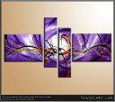 絵画 油絵新鋭作家の油彩絵画がこの価格であなたのお部屋に!【紫の濃淡が美しいダイナミックな抽象画】油絵 洋画 抽象画部屋 個室オフィスに飾る壁掛けの絵紫 パープル 絵画