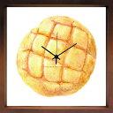 掛け時計 Melonbread:メロンパン/BROWNおしゃれでかわいい掛け時計「暖かみを感じる手描きのデザインです」リビング 玄関 キッチン に飾るプレゼント...