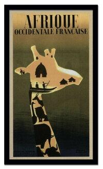 工作產生提供設計師藝術作品畫冊專輯列印海報藝術設計師: Paul 科林 / 非洲屬時尚 ★ 辦事處存儲裝飾的豪華黑色黑色和白色的單調繪畫