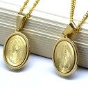 小さな聖母マリアゴールドペンダントネックレス 2タイプ サージカルステンレス製 [メール便送料無料]