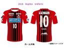 【kappa】☆2018 Replica Uniform☆ コンサドーレ札幌レプリカゲームシャツ ホ