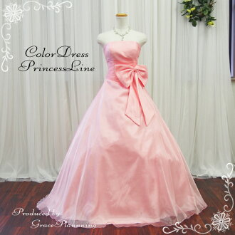 Dress salmon pink stage costumes Ribbon simple dresses! back lace-up dress with organza A line strapless