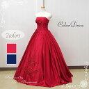 カラードレス 7号~9号~11号~13号 全2色(ワインレッド/ネイビーブルー)プリンセスライン ウェディング 結婚式 演奏会用ドレス ロングドレス 編み上げ 艶感 刺繍 サイズ調整可 赤・紺 0302