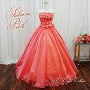 【大きいサイズ】カラードレス 13号~15号 サーモンピンク ロングドレス ウエディング 胸元小花いっぱいのプリンセスライン 演奏会や発表会に 背中編み上げでジャストフィット (g2288sp15)
