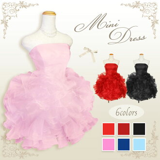 Mini dress short dress up all six colors (pink/red/Navy/black/blue/wine) with back lace-up fit perfect! Wedding