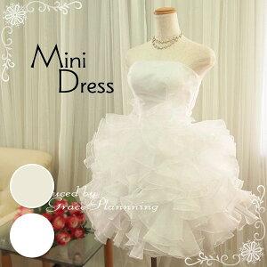 プレゼント ウエディングドレス ウェディング ショート ホワイト オフホワイト