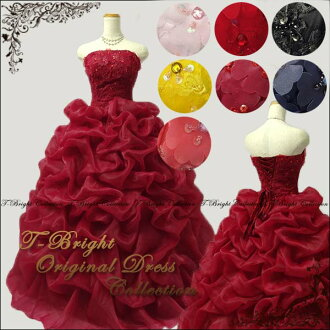 (Back in stock) dress Burgundy gown chest flower dress! (Burgundy/Red/coral pink/light pink/orange/Navy blue/black) No. 7-No. 9-No. 11-13, r52920wine