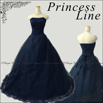Long dress (navy-blue red / light blue / pink / black / wine red / light green /) that colored racesless / wedding / navy-blue / dark blue / princess line / chest spangles are clean shiningly 7 - 9 - 11 - 13 r52953nb