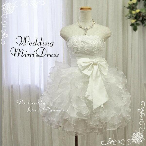 ♪小物プレゼント♪ミニウエディングドレス ミニドレス ★5号〜7号〜9号〜11号★ オフホワイト 人気のミニドレス♪ 背中編上げでサイズを微調整できます♪ 30197 白 ホワイト ミニ丈 パーティー 2次会 1.5次会 フリル 刺繍 花嫁 衣装 新婦 リボン ビジュー