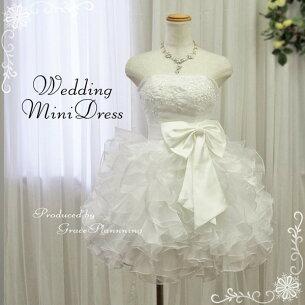 プレゼント ウエディングドレス オフホワイト