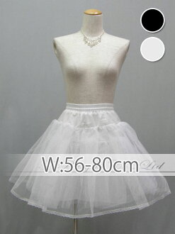 The dress ミニパニエ White ★ W 56-80 cm ★ ★ size ( XS/S/M/L/XL ) (p0008) clean lines.