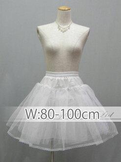 Large large size mini Pannier volume adult large XL ~ in 3 L white white ★ waist 80-100 cm ★ ( PN1036-80 ) clean dress line ♪ minidress for